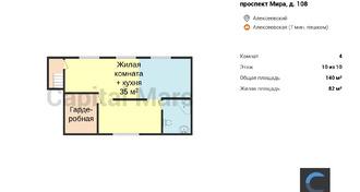 План (2 этаж)