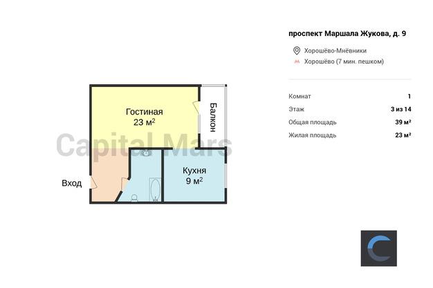 План в квартире на пр-кт Маршала Жукова, д. 9